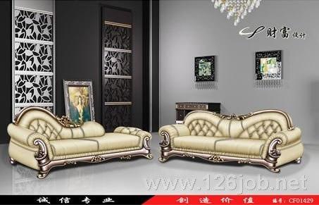 财富软体家具主流设计机构